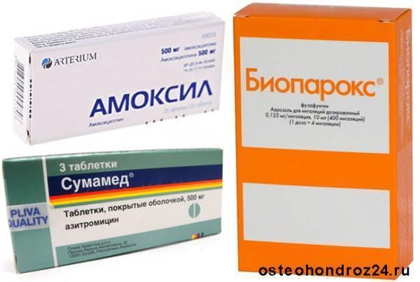 Ларинготрахеит у детей и взрослых, острый, хронический - симптомы и лечение - docdoc.ru