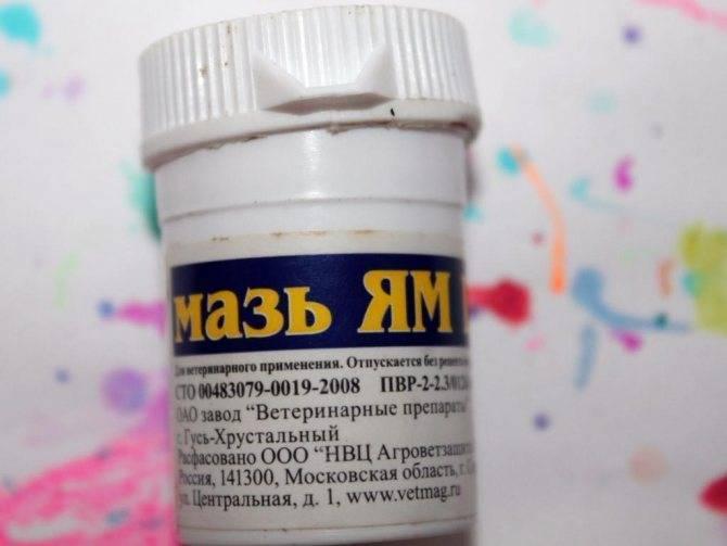 Эффективный крем от демодекоза на лице