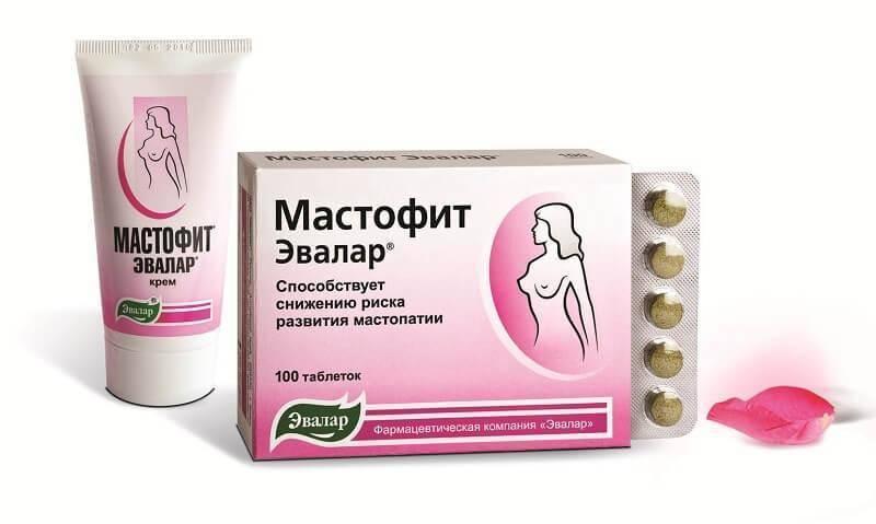 эффективное средство от мастопатии