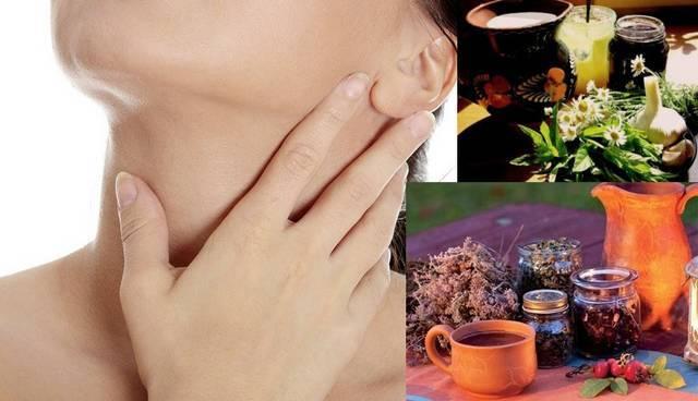 Народные средства от щитовидной железы