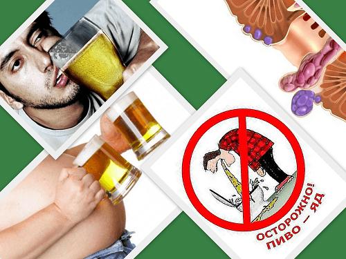 можно ли пить алкоголь при геморрое