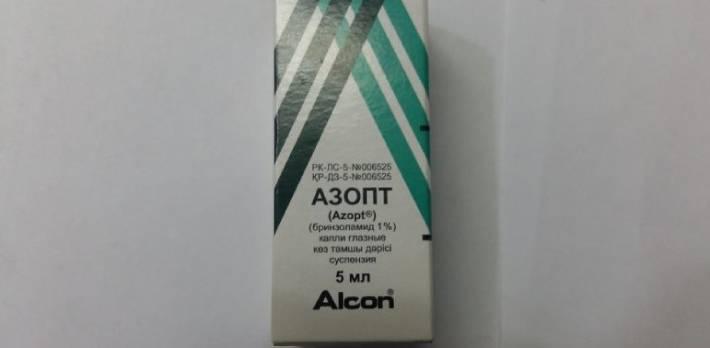 Азопт – инструкция по применению глазных капель, аналоги