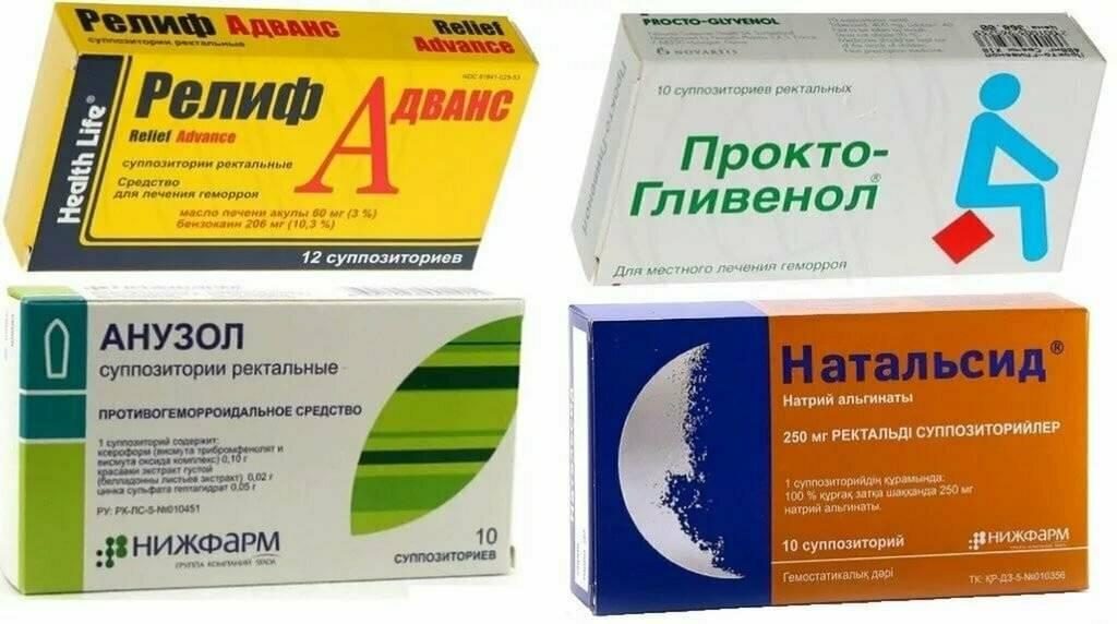 препараты от геморроя для мужчин