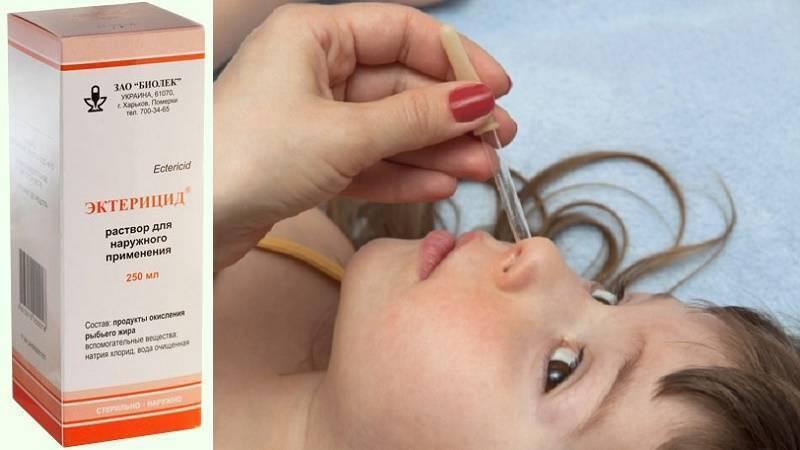 Как лечить затяжной насморк у детей. если долго не проходит