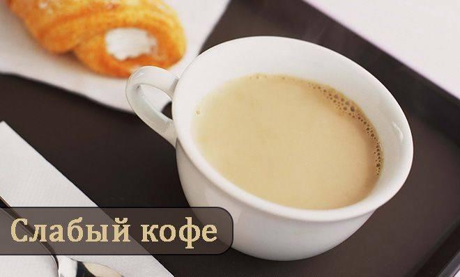Кофе при геморрое: можно ли пить, почему нельзя, как влияет