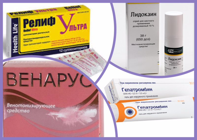 Лечение геморроя у мужчин в домашних условиях: препараты, упражнения и народные средства