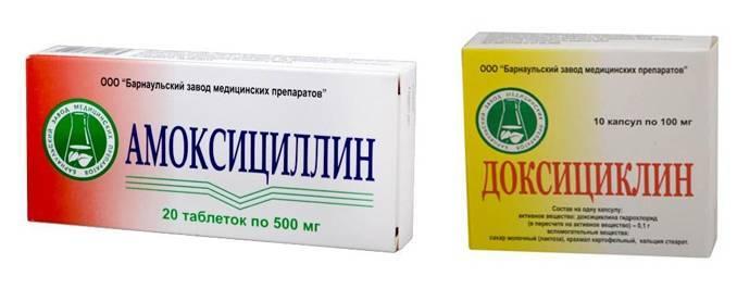 антибиотик от ларингита