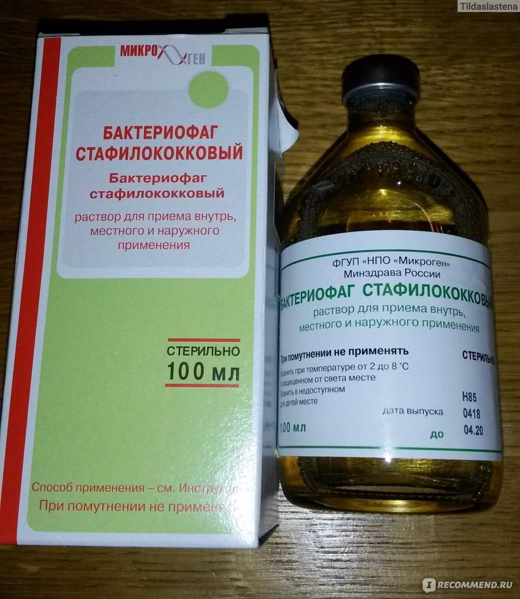 Причины, признаки, симптомы и лечение стафилококка у детей