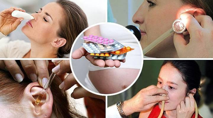 болит ухо во время беременности