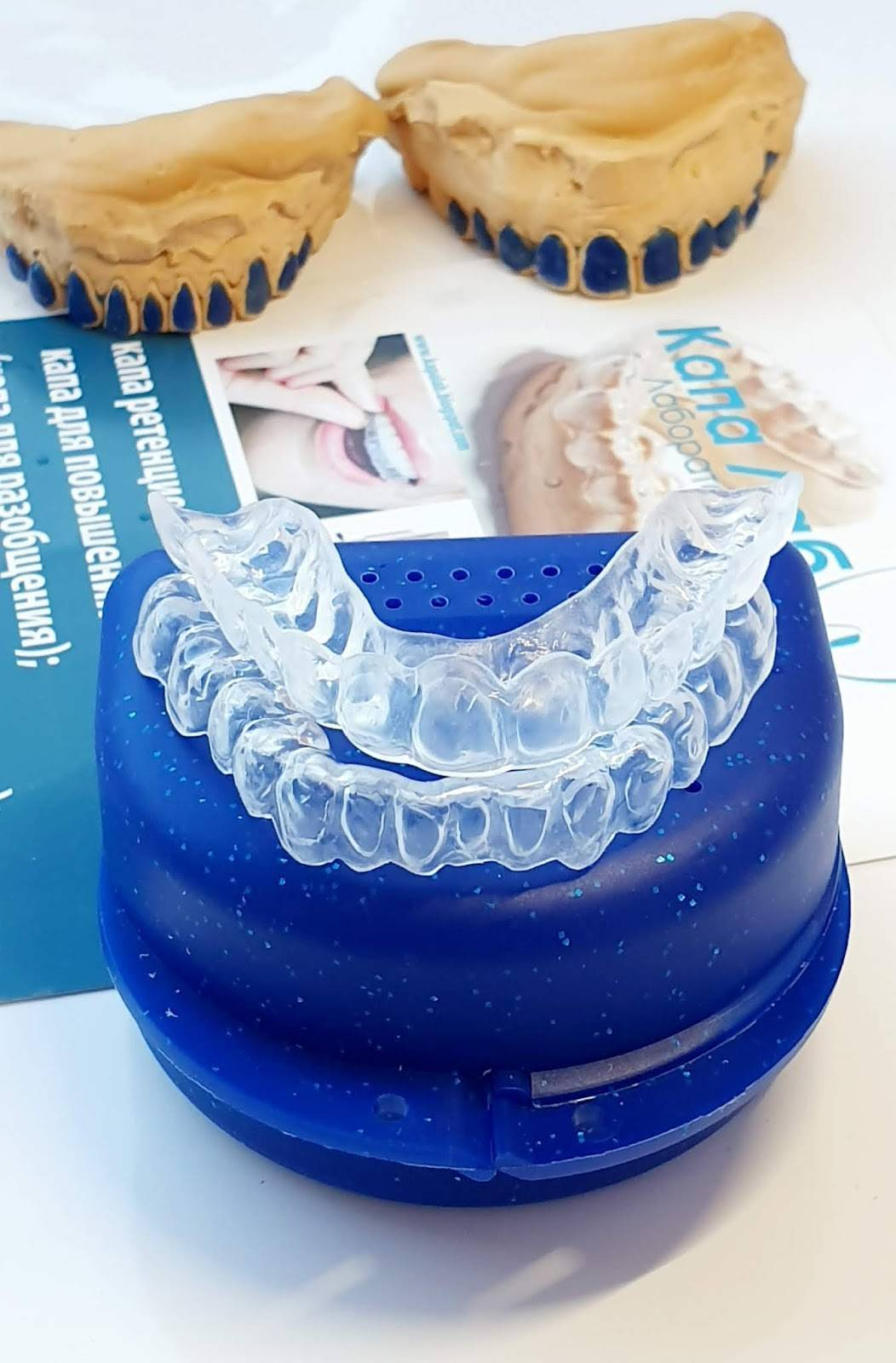 Капы для отбеливания зубов: цена и разновидности