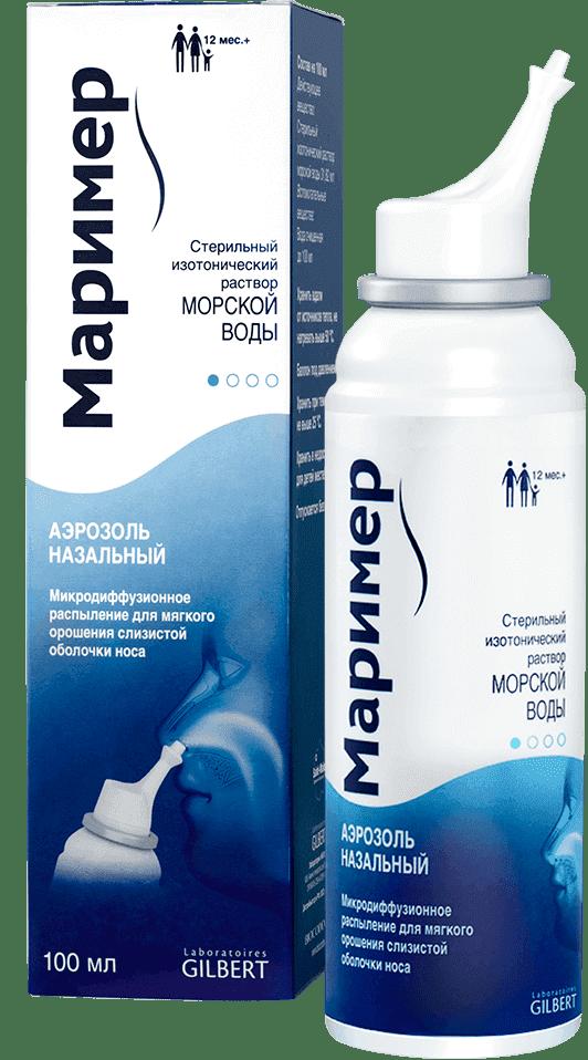 Рецепт солевого раствора для промывания носа ребенку