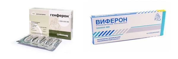 препараты от генитального герпеса