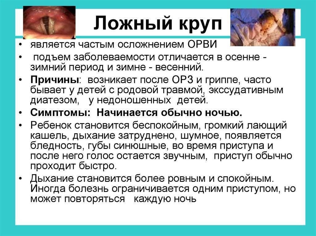 Ne-mogu-gluboko-vzdohnut-kashel - запись пользователя оксана (feya82) в сообществе детские болезни от года до трех в категории заболели!  все об орви :( - babyblog.ru