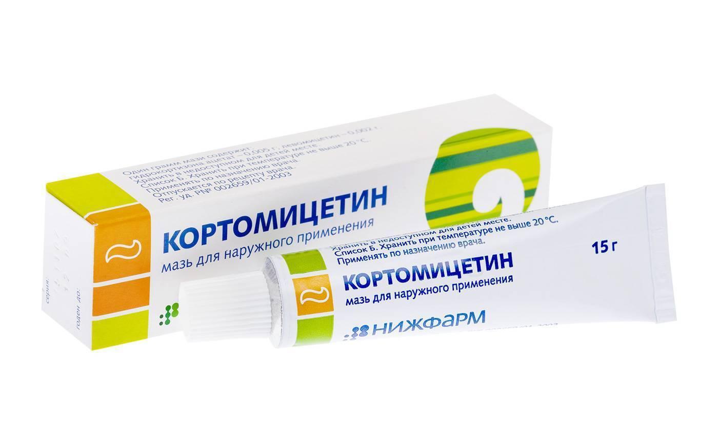 Чем можно быстро вылечить дерматит?