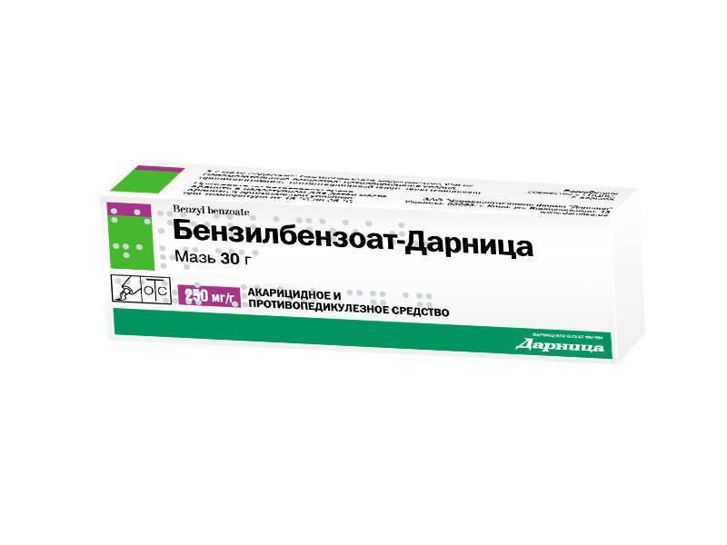 Особенности и способ применения бензилбензоата при лечении демодекоза
