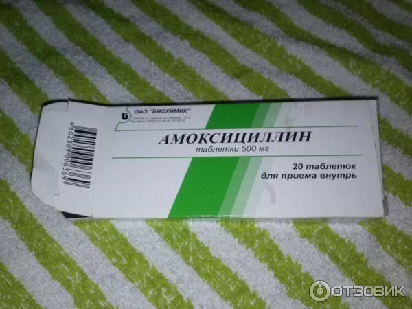 можно вылечить ангину без антибиотиков