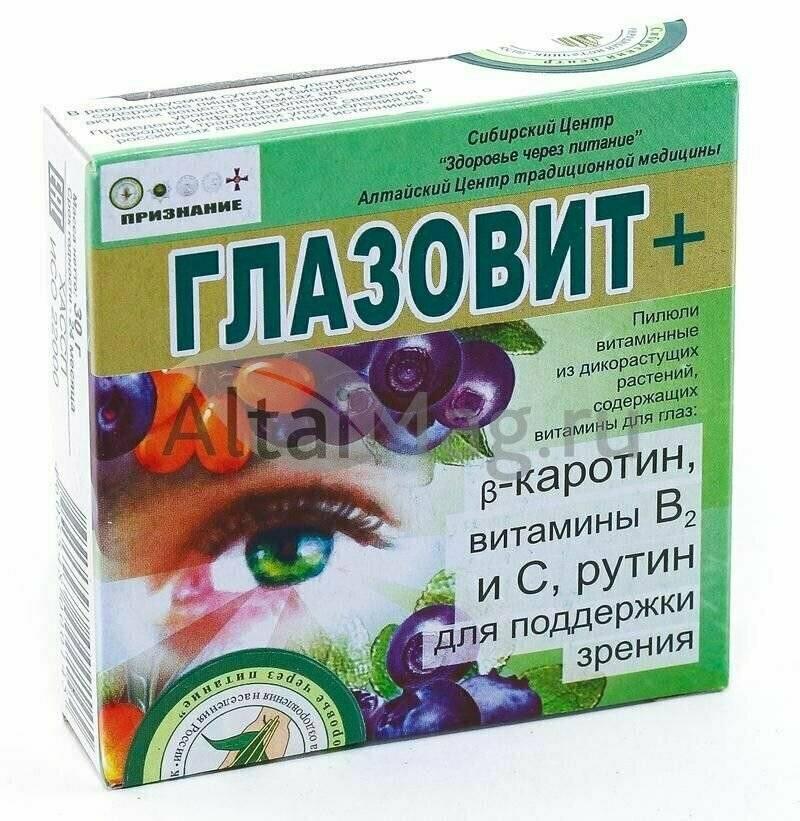 Витамины для зрения взрослым — подробный обзор