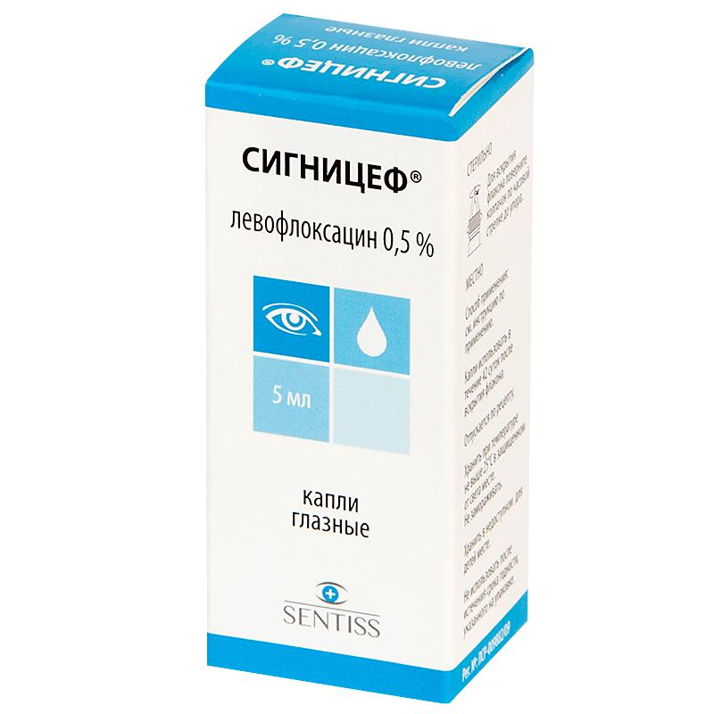 «левофлоксацин» – капли глазные