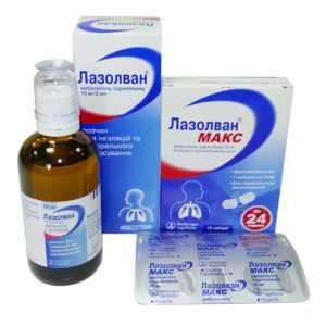 средство от мокроты в горле