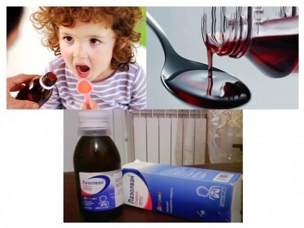 средство от кашля для детей 2 года