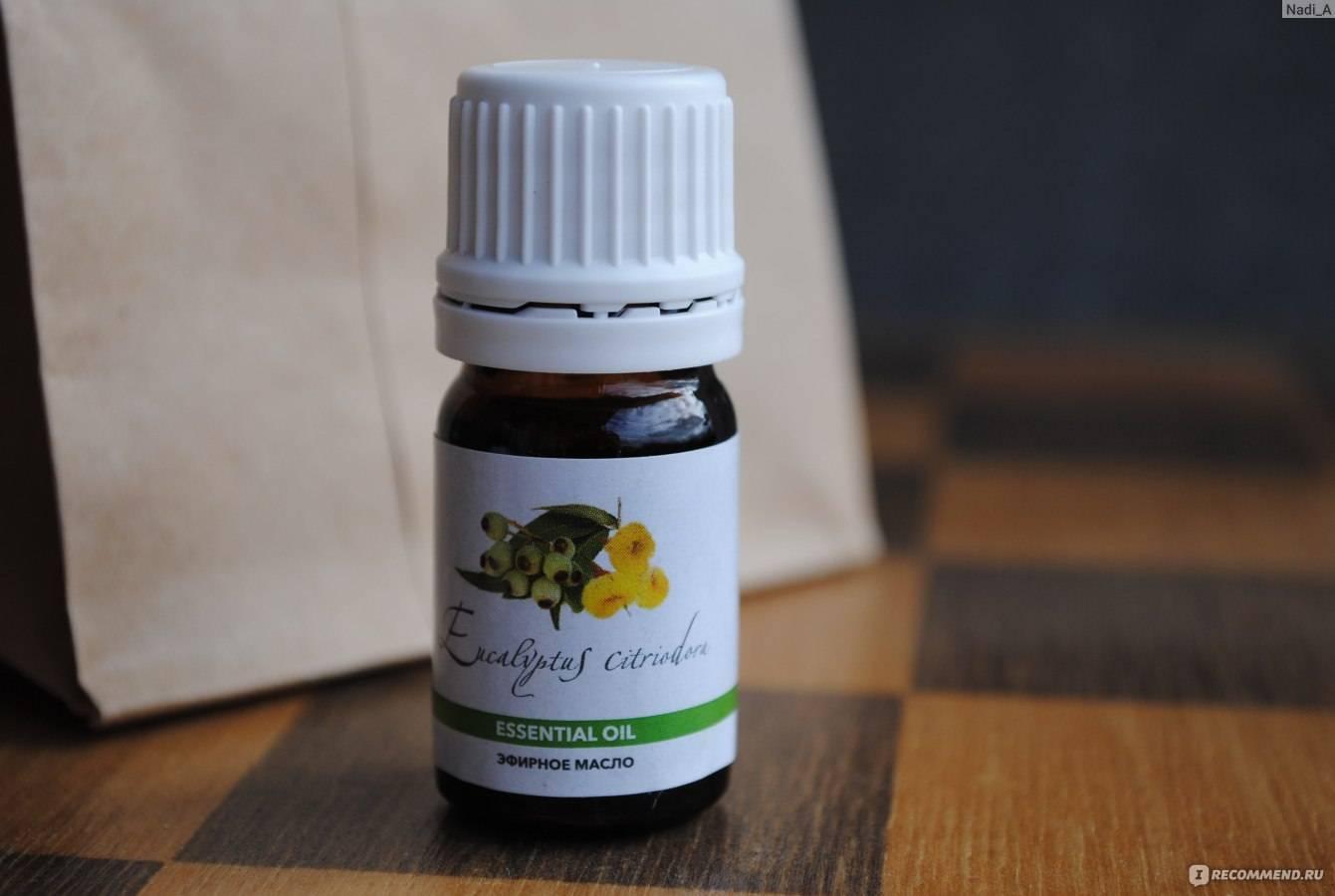 каким эфирным маслом можно вылечить насморк