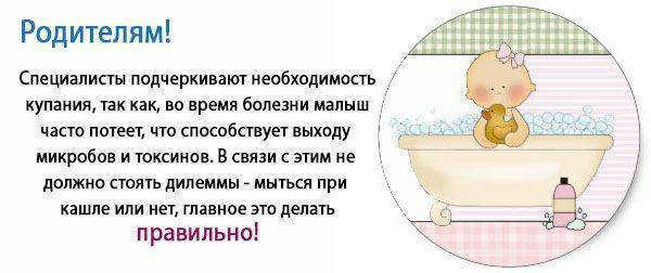 Насморк после бассейна у ребенка