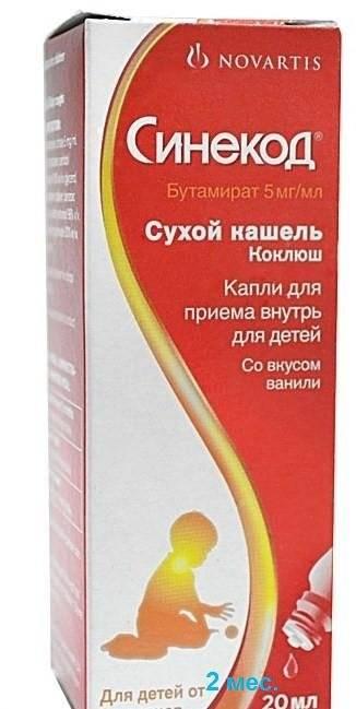 Эффективные средства от кашля для детей