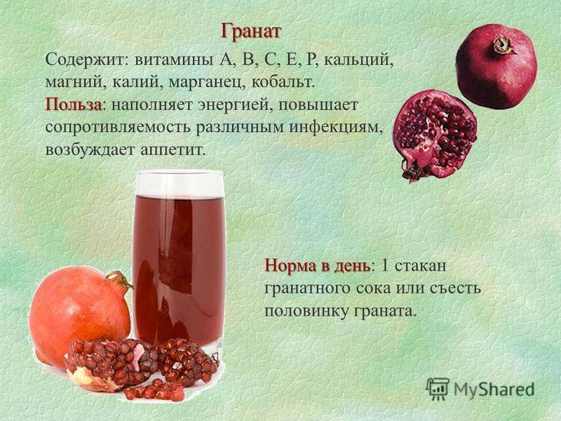 Самые полезные продукты для печени. полезные соки и чаи для мужчин и для их печени