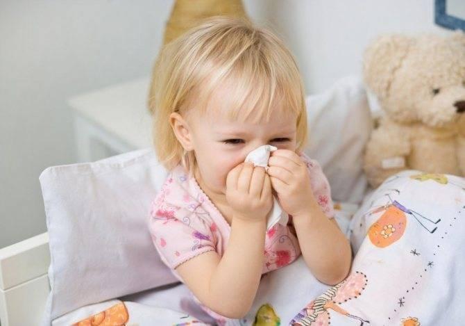 как лечить насморк ребенку 2 года