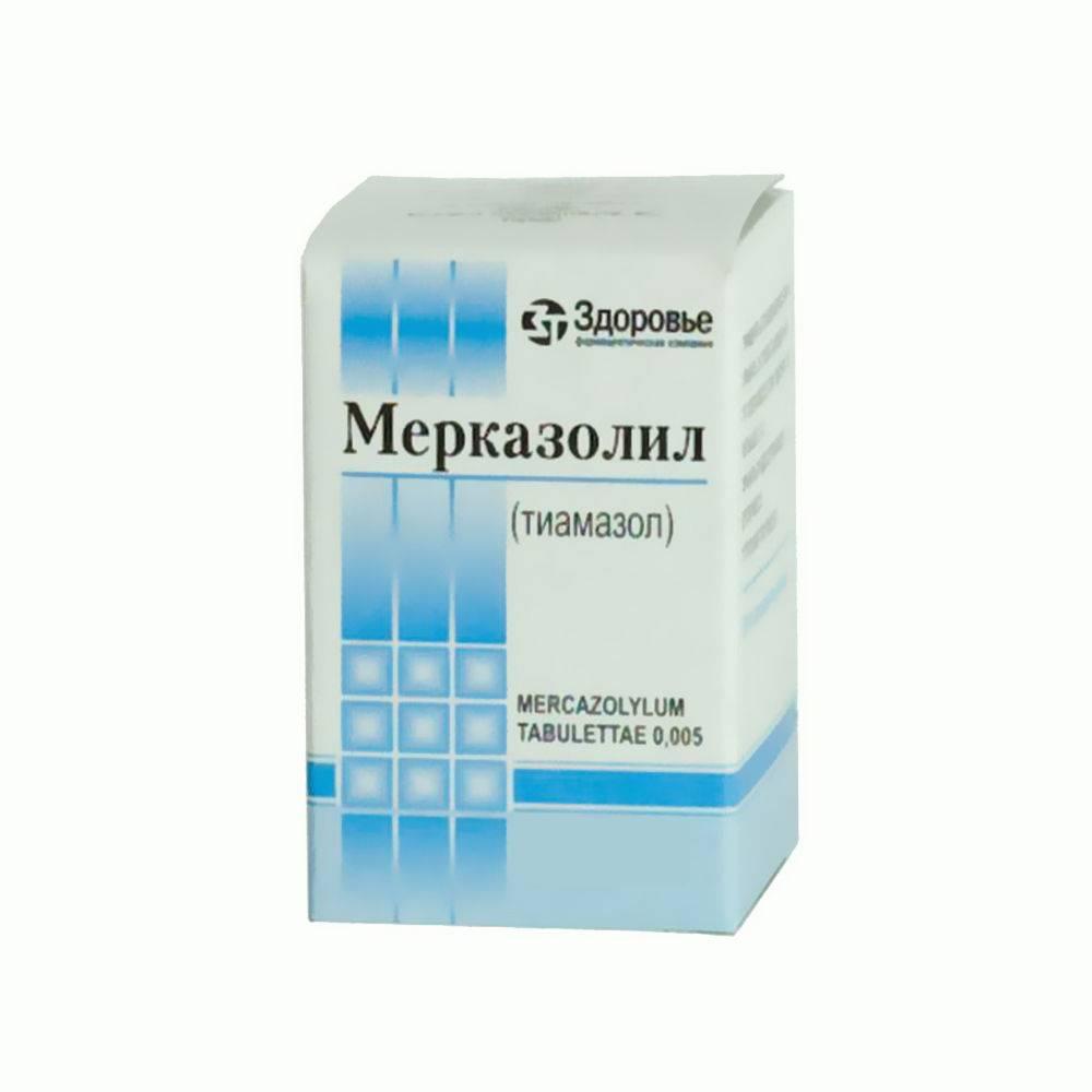 Особенности препаратов для лечения щитовидной железы