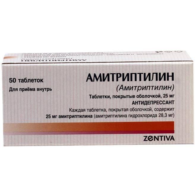 Список лекарственных средств от бессонницы: не вызывающие привыкания, для пожилых и молодых людей, названия и цена.