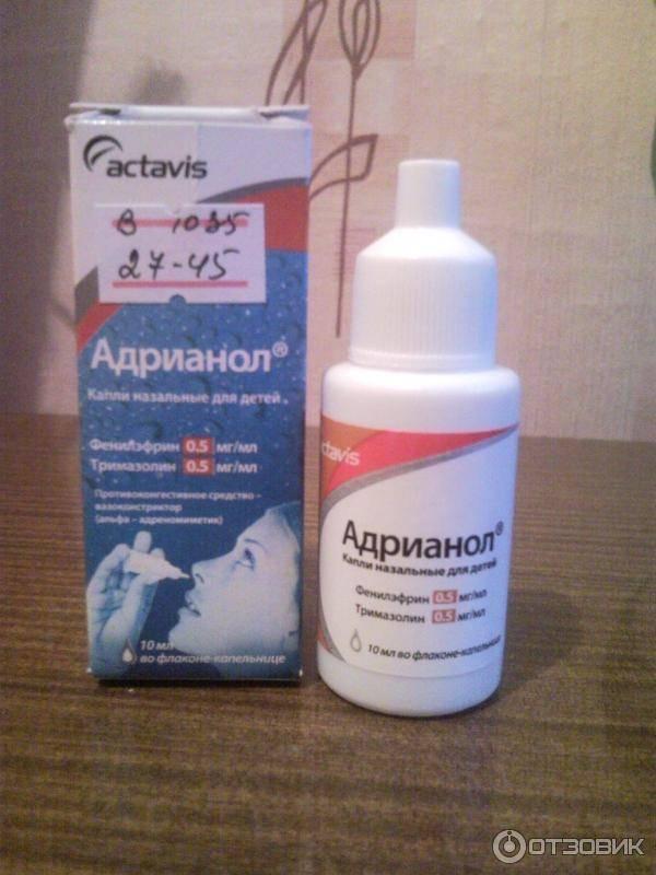 Основные препараты, которые помогают лечить насморк у грудничка