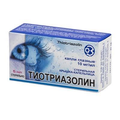 тиотриазолин капли для глаз