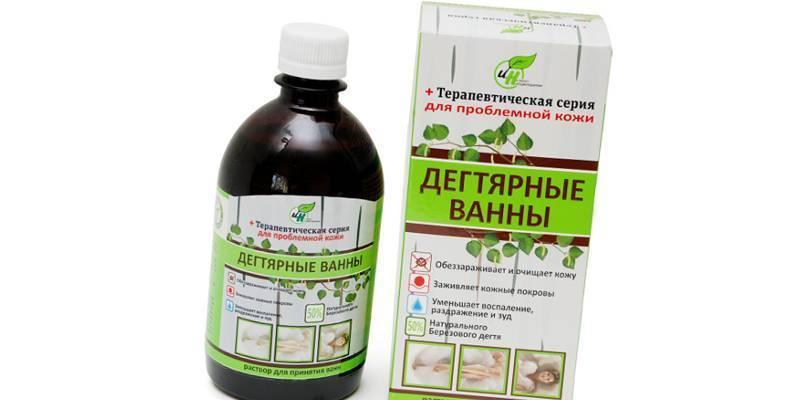Лечение псориаза березовым дегтем: рецепты, мази, кремы, маски