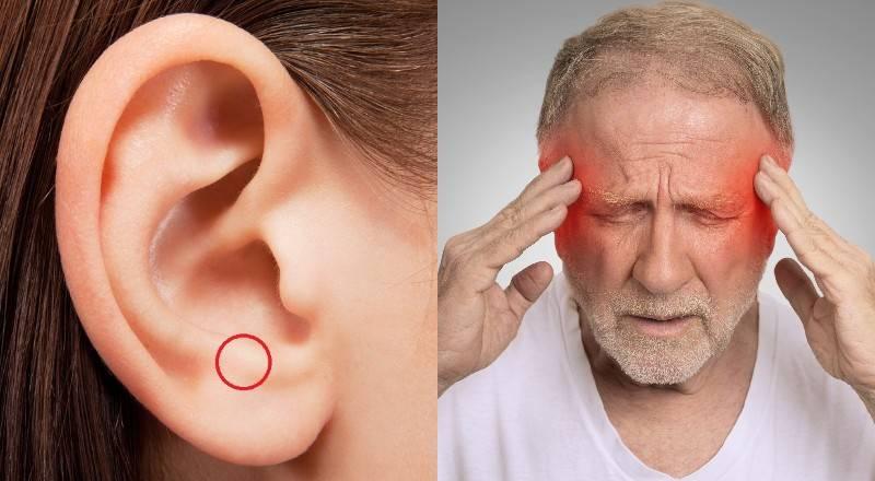 почему болят мочки ушей