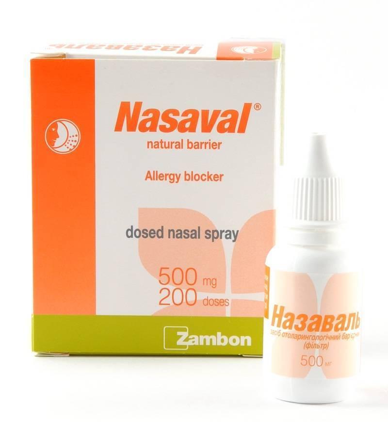 Какие капли для носа можно беременным при рините - перечень медикаментов