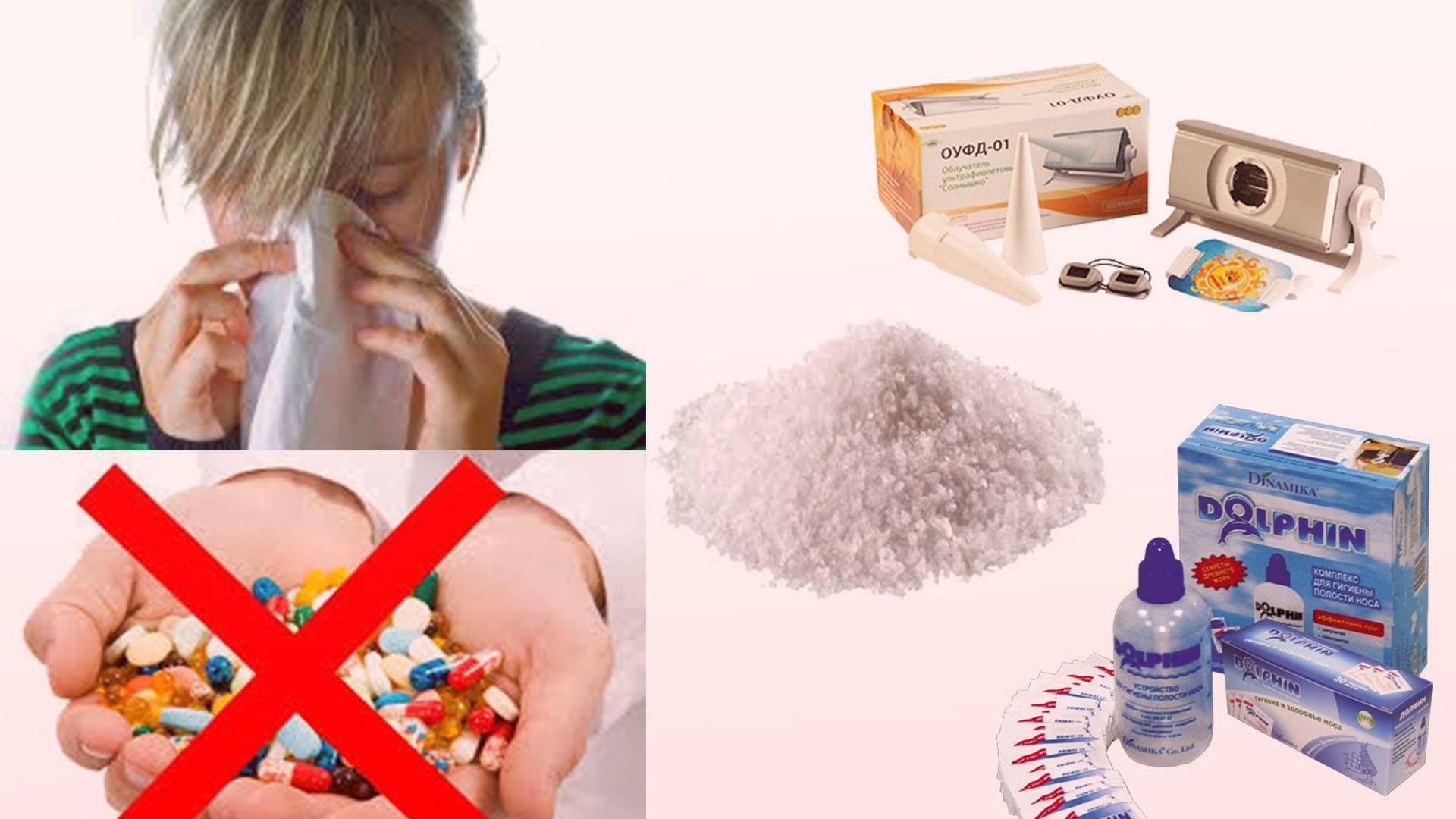 Обзор эффективных антибиотиков при гайморите у взрослых