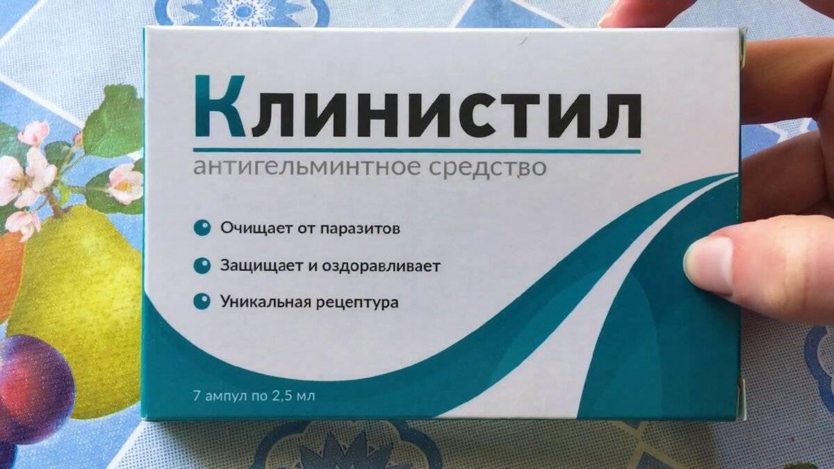 Березовый деготь. применение для очищения организма от паразитов. польза и вред, противопоказания