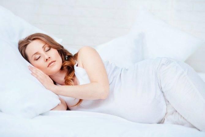 Почему беременных мучает бессонница