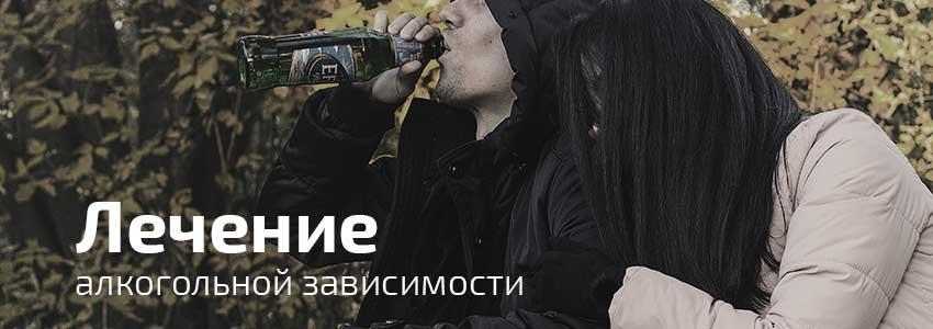 Принудительное лечение от алкоголизма: закон, меры, как отправить на кодирование