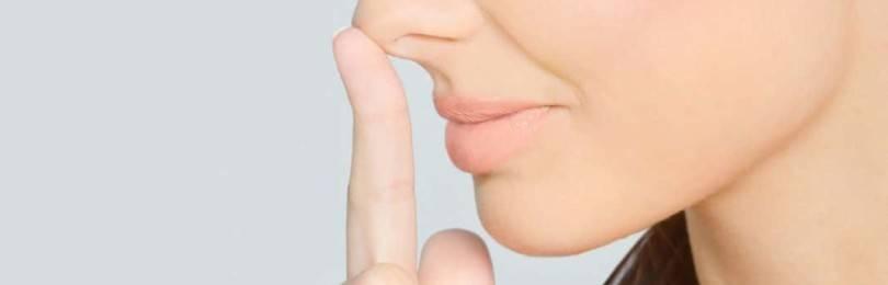Если немеет нос. почему немеет кончик носа