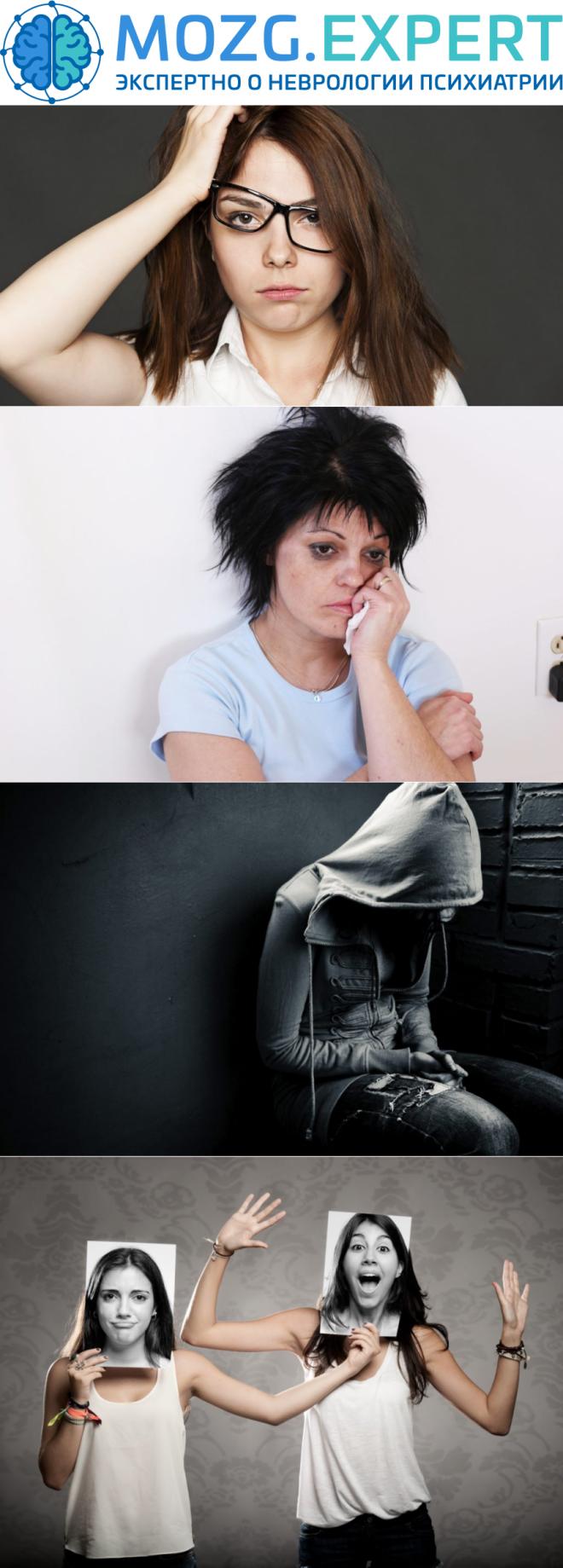 Кататоническая форма шизофрении: типичные симптомы и клиническая картина