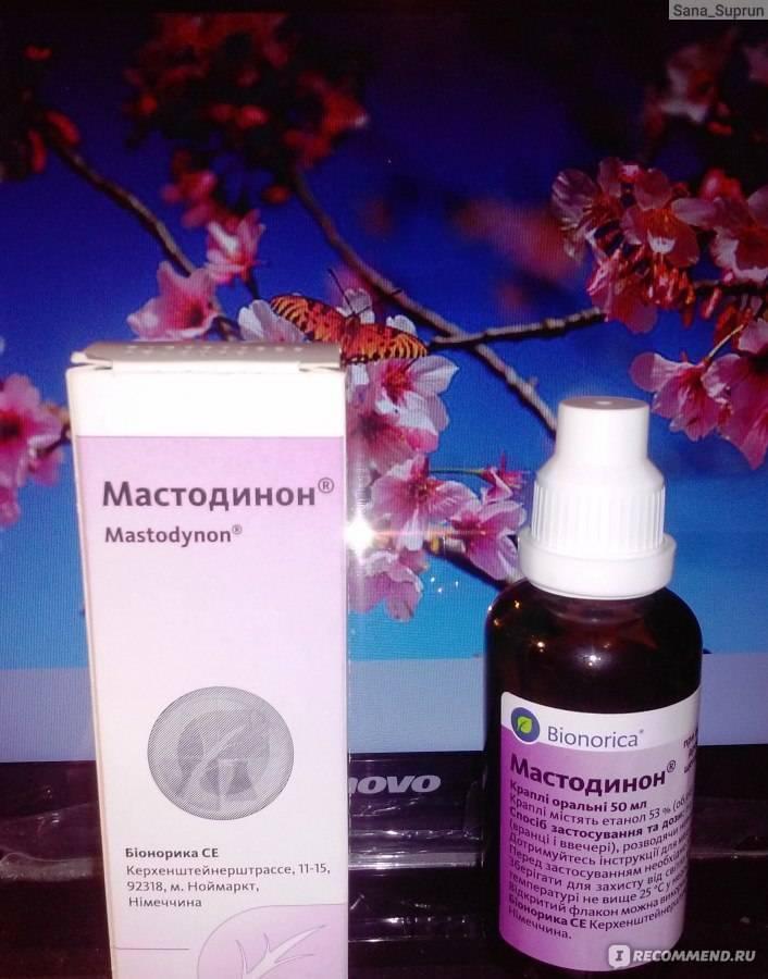 Какие лекарства от фиброзно-кистозной мастопатии эффективны? список названий самых популярных препаратов