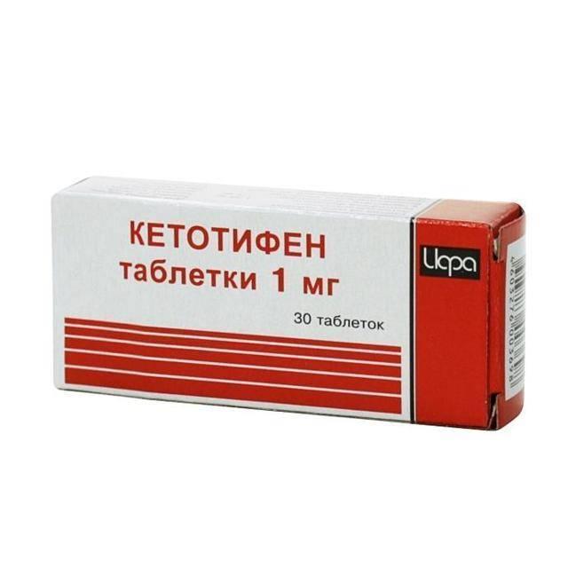 кетотифен капли для глаз