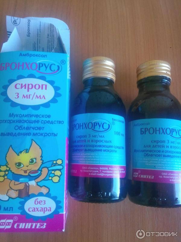Сиропы от кашля для ребенка - особенности выбора и линейка эффективных препаратов
