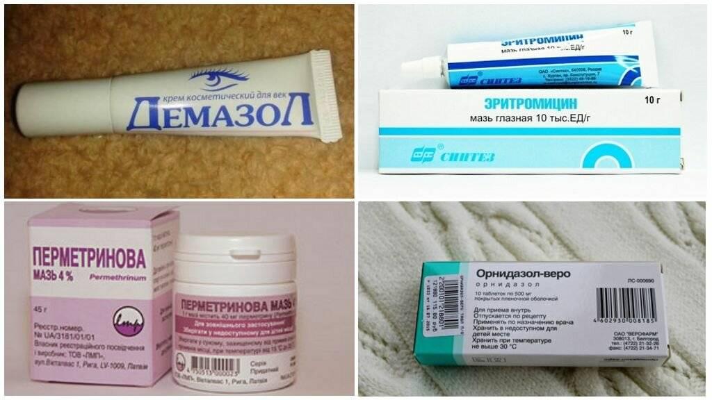 таблетки от демодекоза
