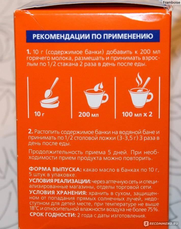Молоко с содой от проблем с голом и кашлем