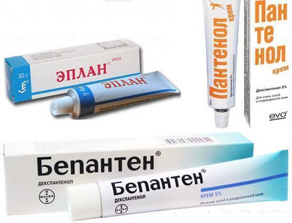 Лечение периорального дерматита