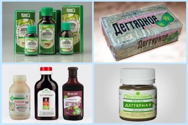 Рецепты на основе берёзового дёгтя для лечения псориаза