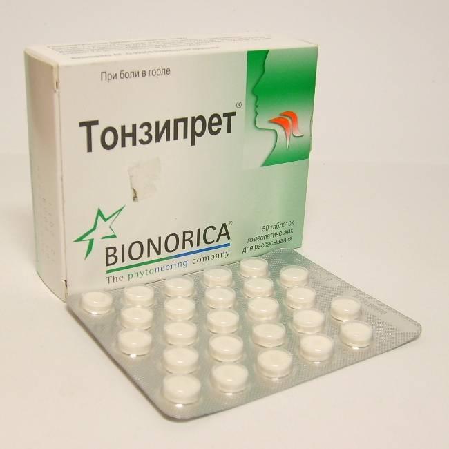 Болит горло и высокая температура гомеопатия